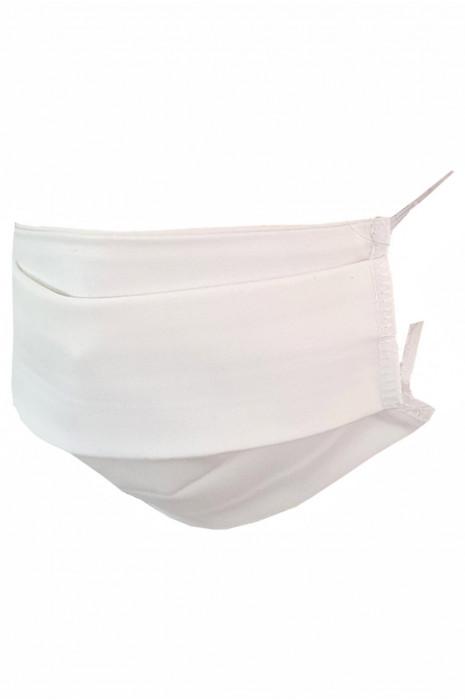 Wasbaar stoffen masker